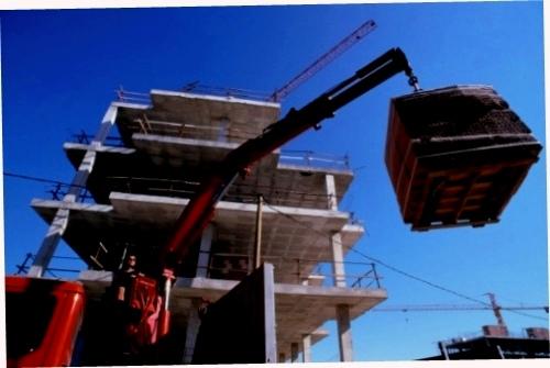 Укрупнение строительных организаций